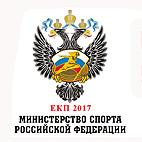 ЕКП 2017-1